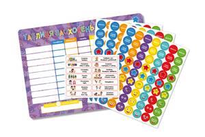 Детский мотиватор ежедневник от 3 до 10 лет Таблица поощрений со звездами 4druk (143FP)