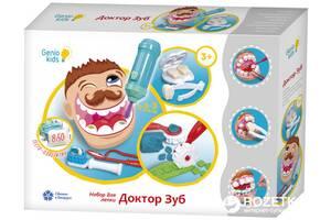 Детский набор длялепки Genio Kids Доктор Зуб, с аксессуарами