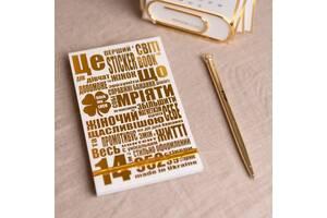 Книга с наклейками Sticker Book для мотивации