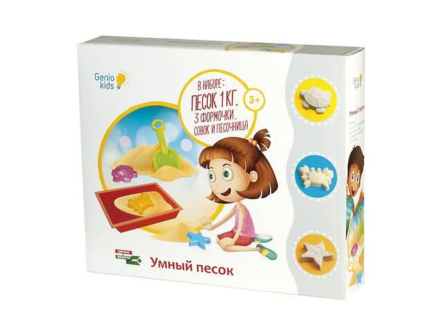 купить бу Набор для детского творчества Genio Kids Умный песок с песочницей, 1 кг в Киеве