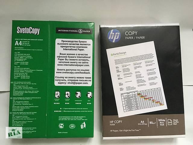 продам Продам бумагу офисную белую А4 500листов бу в Днепре (Днепропетровск)