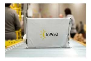 Сортировщики на почтовую компания InPost