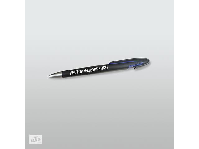 купить бу Именная ручка 2012С в Киеве