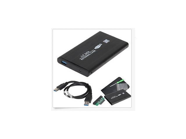 продам Карман для HDD 2.5'' USB 3.0! SATA алюминий черный бу в Черновцах