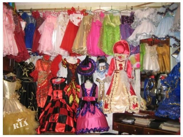 бу карнавальные костюмы на прокат в Николаеве