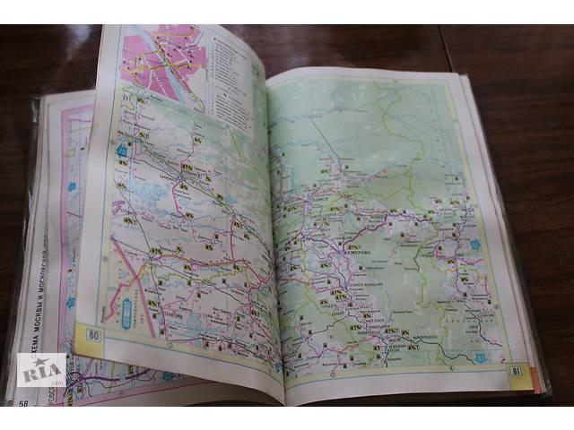 """Результат пошуку зображень за запитом """"Карта  автомобільних доріг"""""""