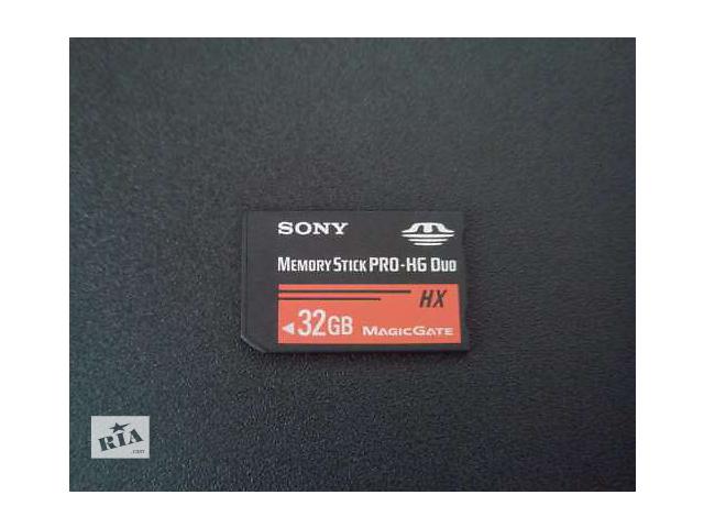 купить бу Карта памяти Sony Memory Stick Pro-HG Duo 32Gb (MS-HX32A) в Днепре (Днепропетровск)