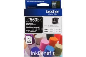 Витратні матеріали для принтерів