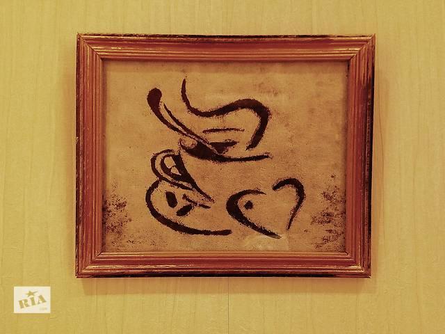 купить бу Картина из молотого кофе в Херсоне