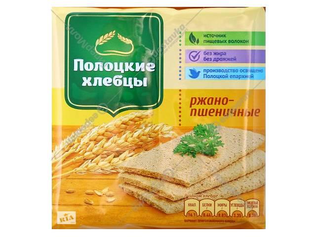 Хлебцы «Полоцкие»  55 г Страна производства :БЕЛАРУСЬ ( 6 видов)- объявление о продаже  в Стрые