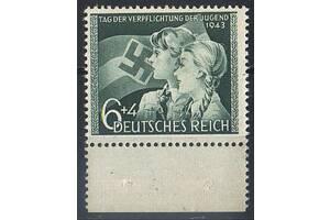 1943 - Рейх - День молодежи Mi.843 **