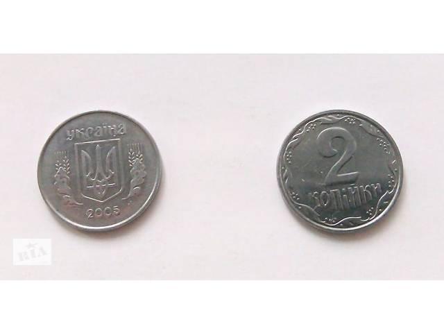 2 копейки- объявление о продаже  в Кременчуге
