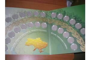 Альбом-Планшет Области Украины