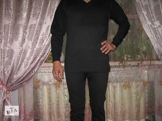 купить бу Белье нательное мужское утепленное, 100% хлопок, пр-во Узбекистан, размер 52-54 темно-синее в Каменском (Днепродзержинск)