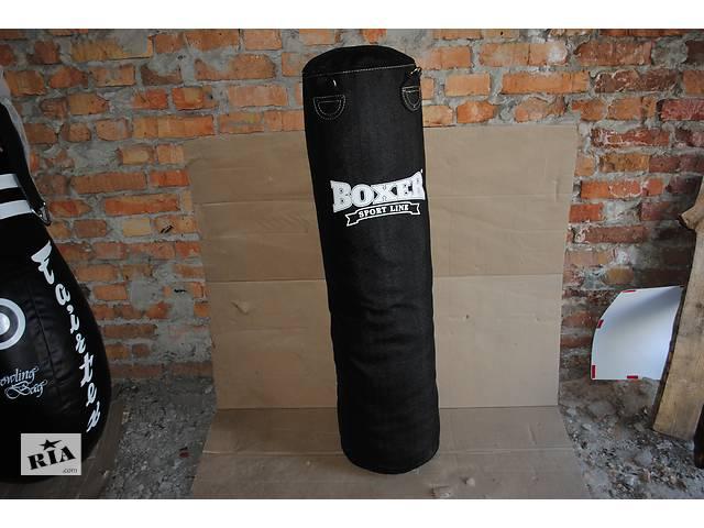 бу Boxer sport line новая боксерская груша спорт лайн бокс в Полтаве