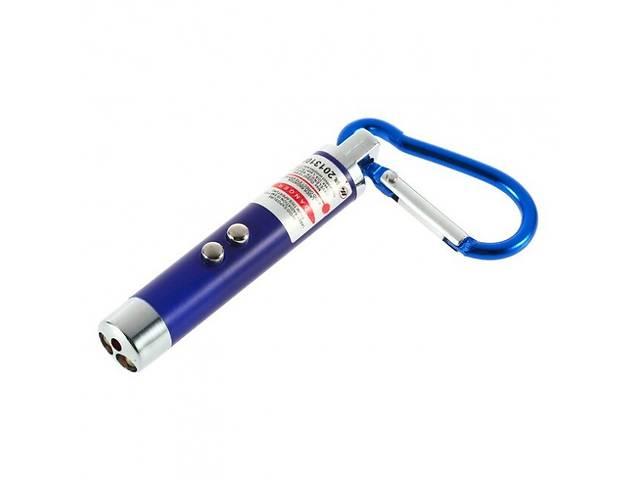 продам Брелок лазер+фонарик TORCH 1+1,Лазерная указка 2в1 мини,Портативный LED фонарик (bi7165102) бу в Киеве