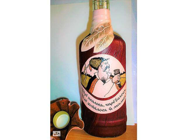 Бутылка-сувенир- объявление о продаже  в Ивано-Франковске