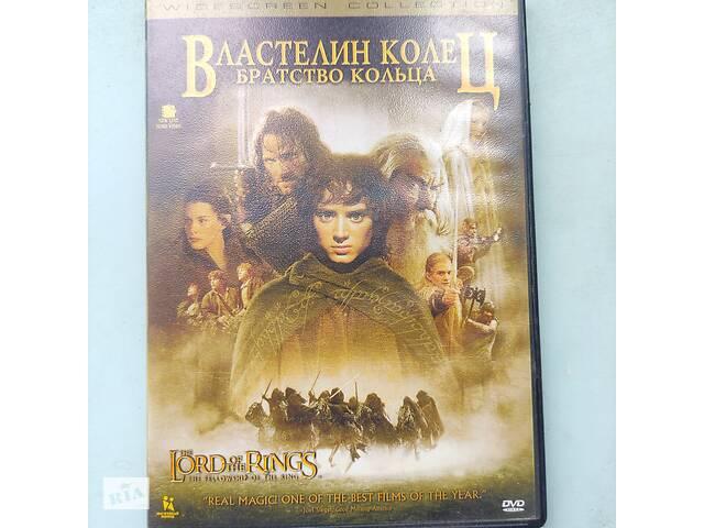 продам DVD Володар кілець (ліцензія 2-а диска) бу в Одесі