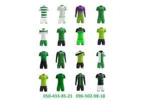 Футбольна форма костюми гетри вітрівки куртки Луцьк