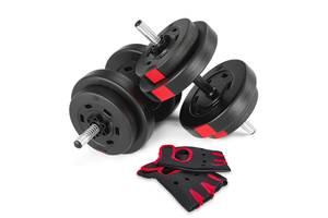 Гантелі композитні Hop-Sport 2х16 кг PRO з рукавичками
