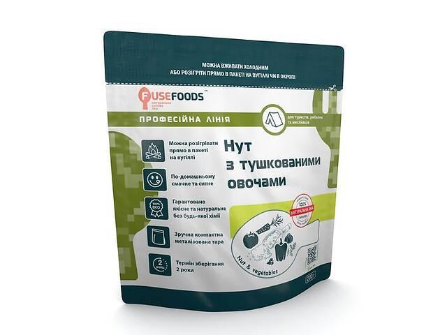 продам Готову страву Нут з тушкованими овочами Fuse Foods бу в Києві