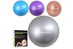 Гимнастический мяч для фитнеса 75 см M 0277 U/R Фитбол (4 цвета)