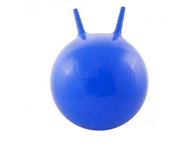Гимнастический мяч для фитнеса (фитбол) с рожками Profi MS, диаметр - 45 см., голубой