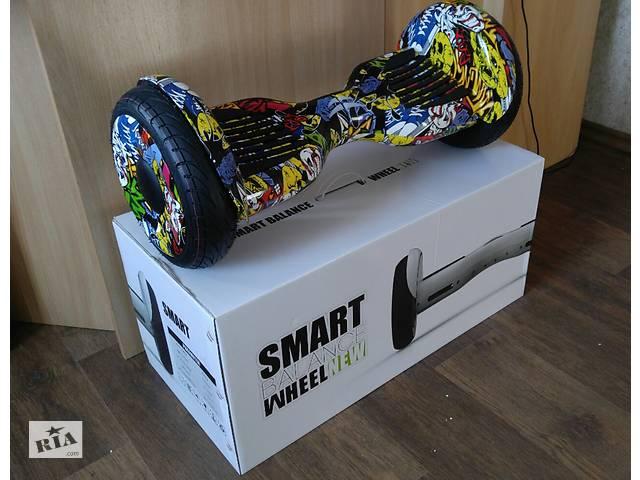 продам Гироскутер Гироборд SmartBalance Allroad 10.5 приложение + самобаланс бу в Одессе