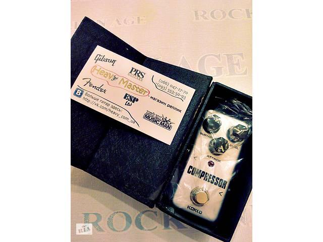 купить бу Гитарная педаль эффектов компрессор Kokko compressor для электрогитары бас-гитары в Тетиеве