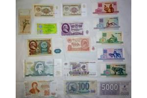Колекція паперових грошей