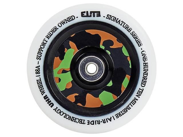 бу Колесо Elite Air Ride Camo Wheel Complete 125mm, белый в Харькове