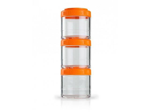 продам Контейнер спортивный BlenderBottle GoStak 3 Pak Orange Original SKL24-277236 бу в Харькове