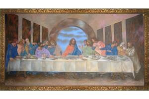 """Копия картины Леонардо да Винчи """"Тайная вечеря"""""""