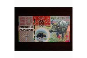 Красивая банкнота Год Быка