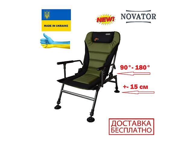 продам Кресло карповое для рыбалки Novator SR-2 comfort раскладное бу в Запорожье