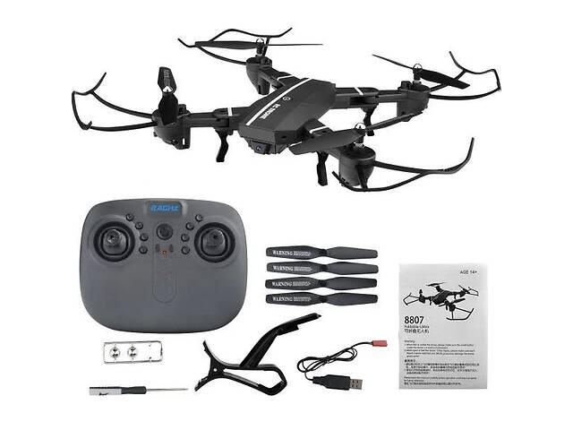 купить бу Квадрокоптер Rc Drone 8807 WIFI/камерою/дрон/вертоліт/HD/складаний Харків в Харкові