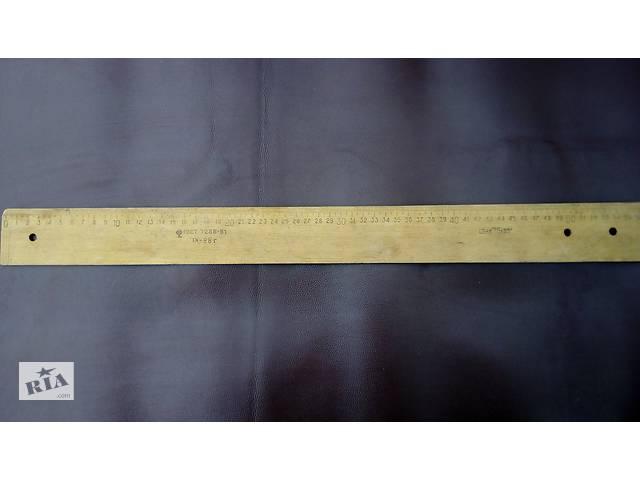 Линейка деревьев & # 039; яна длиной - 56. 5 см шириной - 5см 1988- объявление о продаже  в Виннице
