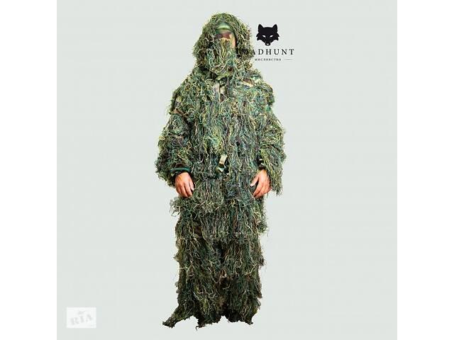 купить бу Маскировочный костюм Леший. Woodland camo в Кременчуге