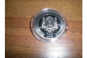 Медаль НБУ.120лет Нац-ный ун-тет Беоресурсов и Природокористуваня Украины
