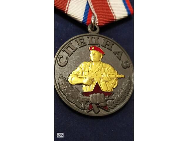 продам Медаль& quot; Спецназ& quot ;. Різновид. З чистим документом! Печатка! бу в Первомайську