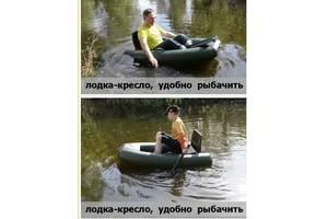 міні човен надувний ПВХ 5,7 кг лодка надувная з фанерним бортом-транцем і спинкою