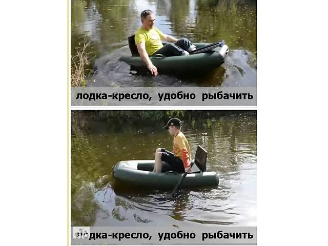 бу Мини лодка надувная ПВХ 5,7 кг лодка надувная с фанерным бортом-транца и спинкой в Горишних Плавнях (Комсомольск)