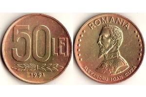 Монета 50 LEI, 50 лей 1991г. Румыния. XF. Киев 10 грн.