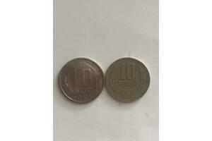 монеты 10коп 1954г СССР и 10стотинок 1962г Болгария