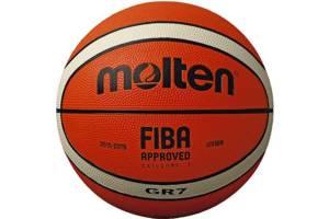 Мяч баскетбольный Molten Bgr7-Oi (BGR7-OI)