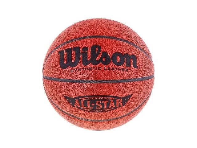 бу Мяч баскетбольный Wilson 7 PU AllStar оранжевый SKL11-282496 в Харькове