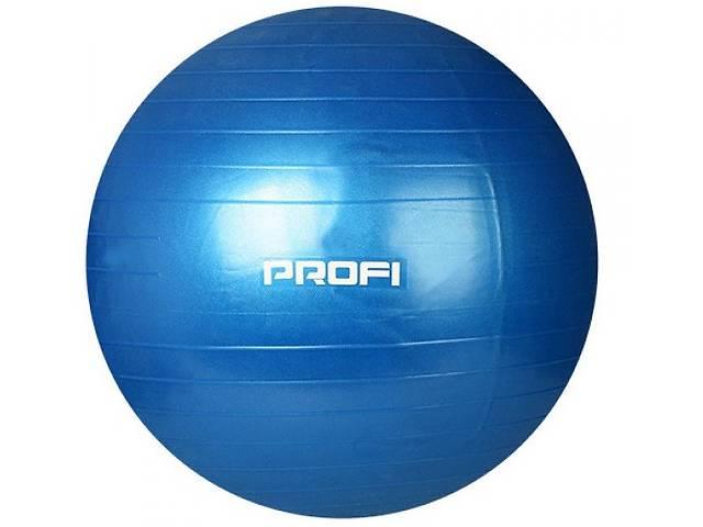 Мяч для фитнеса Фитбол MS 1541 75 см антиразрывная система Синий (gr_014941)- объявление о продаже  в Киеве