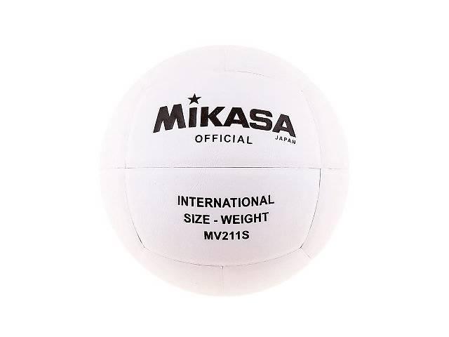продам Мяч волейбольный Mikasa белый SKL11-282518 бу в Киеве