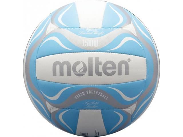 продам Мяч волейбольный Molten Bv1500-Lb (BV1500-LB) бу в Киеве