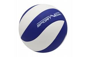 Мяч волейбольный SportVida Size 5 SKL41-291279
